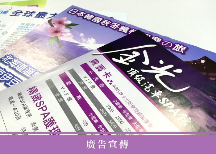 A4彩色海報 1