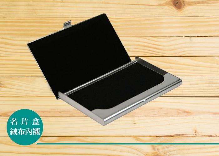 名片盒 2