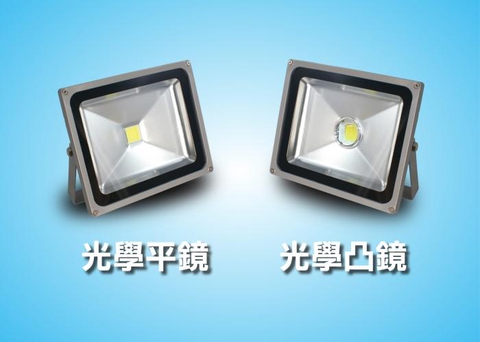LED探照燈 3